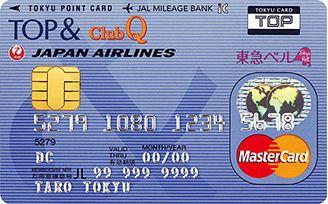 TOP&ClubQ JMBカード PASMO(コンフォートメンバーズ機能付き)券面画像